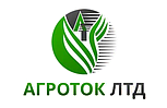 "ООО ""АГРОТОК ЛТД"""
