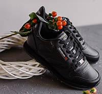 Кроссовки Reebok Classic Black (унисекс). Живое фото (Реплика ААА+)
