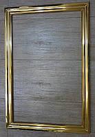 Золочение сусальным золотом деревянных рам.