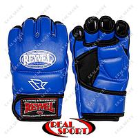 Перчатки для единоборств MMA Reyvel BK110044 (винил, р-р M-XL, синий)