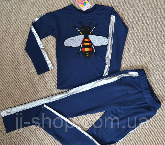 Детский спортивный костюм для девочек