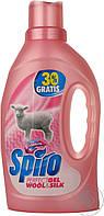 SPIRO Гель для прання WOOL & SILK 1000 ml (шовк і шерсть)