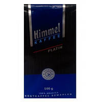 Молотый немецкий кофе Himmel Kaffee Platin 500г