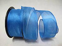 Лента с проволочным краем 2.5 см Синяя