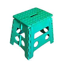 Пластиковый раскладной стул табуретка 42,5см
