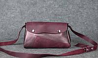 Сумочка «Фрэнки» | 31115 | фиолетовый + фиолетовый перламутр