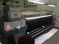 Продам принтер Jeti 3312 Solvent RTR