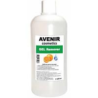 Жидкость для снятия гель лака Апельсин AVENIR, 500 мл