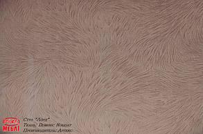 Стілець обідній Лорд Горіх темний/Planet cofee (Мікс-Меблі ТМ), фото 3