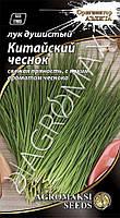 Лук душистый Китайский чеснок 0.5 г Agromaksi