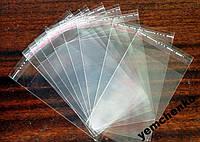90*60 +клл - 1 упак (100 шт) пакеты с клейкой лентой