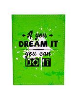 """165 Обложка на паспорт """"Dream"""""""