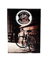 """166 Обложка на паспорт """"Bike"""""""