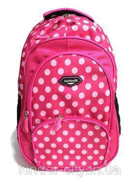 Рюкзак школьный California 980002