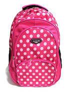 Рюкзак школьный California 980002, фото 1