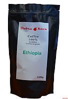 Кофе в зерне Dobra Kava Ethiopia ( 250 грамм)