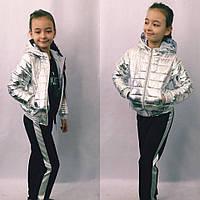 Яркие демисезонные куртки на девочек плащевка на синтепоне Рост;128;134;140;146