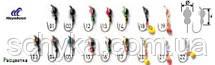 Мормышки вольфрамовые Lucky John «МУРАВЕЙ 7» с петелькой 827040