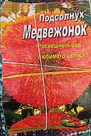 """Семена цветов """"Подсолнух Медвежонок"""", 0.5 г (упаковка 10 пачек)"""