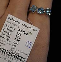 Каблучка срібло Кубик Сваровски кольцо с кристаллом Сваровски 4303-р Aква