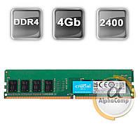 Модуль памяти DDR4 4Gb Crucial (CT4G4DFS824A) 2400