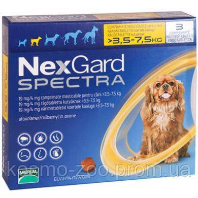 Таблетка от клещей, блох и глистов Нексгард Спектра (NexGard Spectra) для собак 3,5- 7,5 кг (S), 3 табл. в уп.