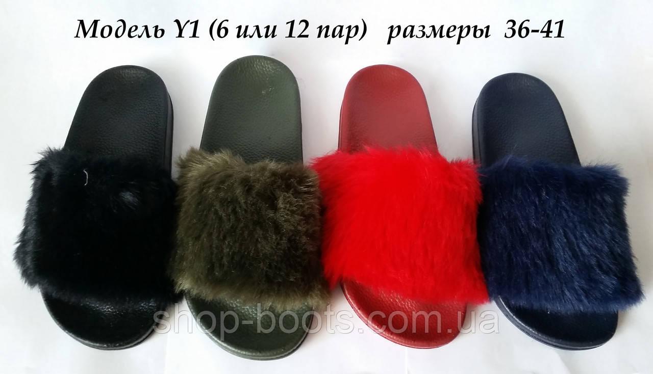 Женские тапочки оптом. 36-41рр. Модель тапочки Y1
