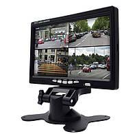 Автомобильный монитор 7 дюйм с козырьком на 4 камеры с двумя креплениями