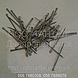 Шплинт нержавеющий А2 от Ø1 до Ø10, ГОСТ 397-79, DIN 94, ISO 1234, фото 3