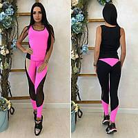 Женский спортивный костюм, материал - бифлекс матовый+сетка, черно-розовый