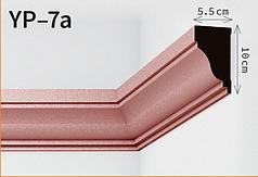 Карниз фасадный парапетный YUM Decor YP-7a