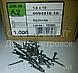 Шплинт нержавеющий А2 от Ø1 до Ø10, ГОСТ 397-79, DIN 94, ISO 1234, фото 5