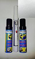 MERCEDES 744 B Набор для удаления царапин и сколов (цвета МОБИХЕЛ).