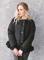Женская куртка с рюшей 0105 черная