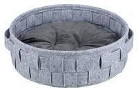 Trixie TX-38391  Bett Lennie лежак для собак и кошек 40 cm, фото 2