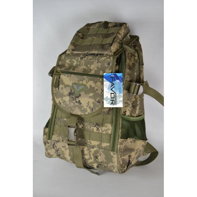 Рюкзак камуфлированный армейский