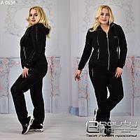 Спорткостюм кофта на молнии и штаны приталенные из двунитки с логотипом Размеры 48.50.52.54.56.