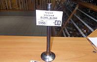 Клапан впускной Д-245, Д-260 260-1007014-А1