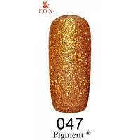Гель лак F.O.X Pigment 6 мл № 047 плотная блестка красное золото