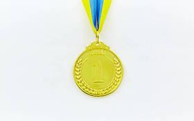 Медаль спорт d-5см C-4333-1 золото START (27g, с лентой)