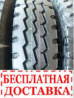 Грузовые шины 9,00R20 Chang feng HF702