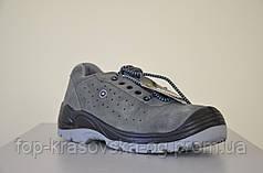 Туфли защитные Ardon Perfo S1
