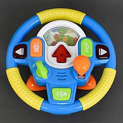 Музыкальный детский руль WD3709 (на английском и испанском языке)