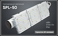 Светодиодный уличный светильник 50W, прожектор IP66