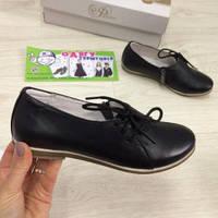 Туфли для девочки Palaris Україна 2259-410217 31