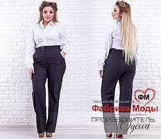 Широкие прямые брюки с высокой посадкой большой размер Производитель Одесса Прямой поставщик р.48-54