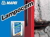 Быстротвердеющее,безусадочное гидравлическое вяжущее Lampocem .5 кг. Mapei