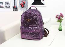 Рюкзак женский городской с фиолеовыми пайетками