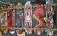 Скейт BT-YSB-0005 колеса PU світяться колеса колеса 1,7 см 6 видів 71*20 см
