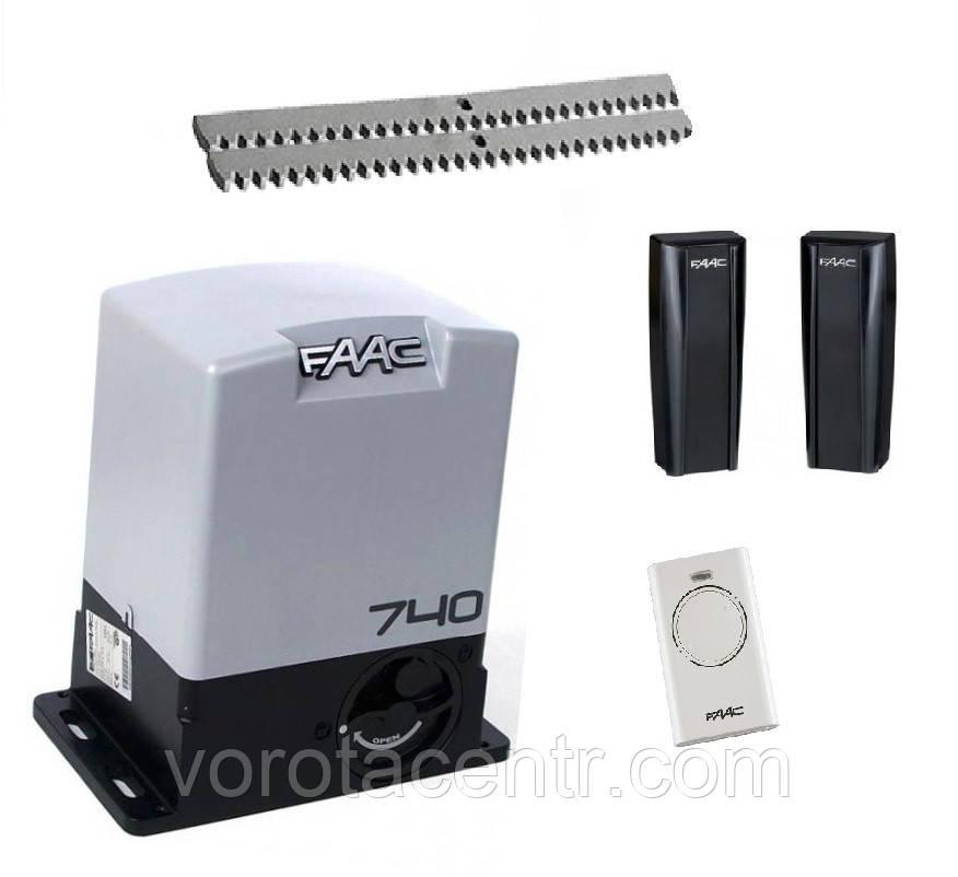Автоматика для зсувних воріт FAAC 740 вагою до 500 кг